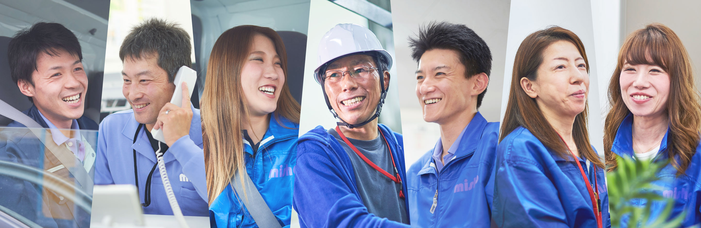笑顔の美翔物流の社員たち