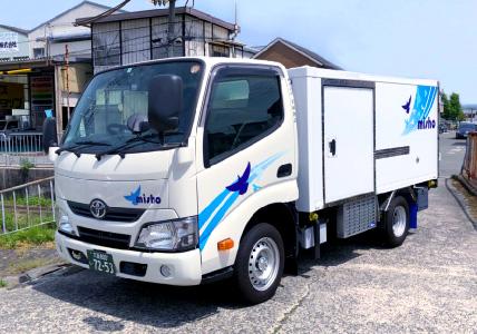 1.5トントラック